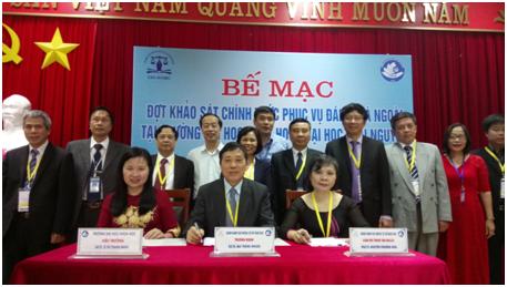 Ký biên bản hoàn thành đợt KSCT  tại Lễ bế mạc đợt KSCT phục vụ ĐGN Trường Đại học Khoa học - ĐH Thái Nguyên